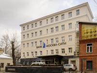 Даниловский район, Кожевнический 2-й переулок, дом 7. банк