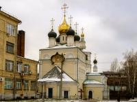 Даниловский район, Кожевнический 2-й переулок, дом 6. храм Троицы Живоначальной в Кожевниках