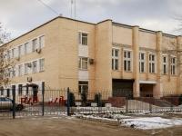 проезд Павелецкий 2-й, дом 4 к.4. офисное здание