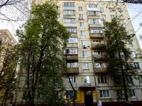 ,  , house 8. 公寓楼