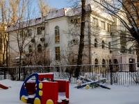 ,  , house 8 к.2. 居民就业中心