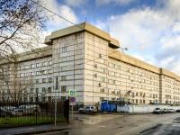 Danilovsky district,  , house 5. office building