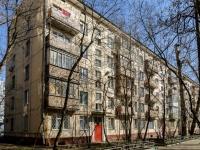 ,  , house 2 к.2. 公寓楼