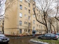 Даниловский район, Городская ул, дом 5