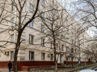 ,  , house 4. 公寓楼
