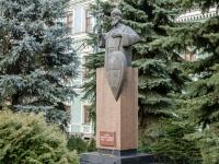улица Даниловский Вал. памятник Князю Владимиру