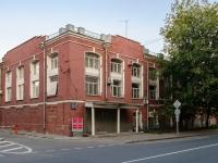 ,  , house 9. 写字楼