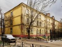 ,  , house 14 к.5. 公寓楼