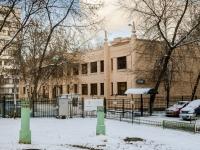 Даниловский район, Духовской переулок, дом 22Б. медицинский центр Европейская клиника, центр современной хирургии и онкологии