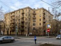 ,  , house 14/20. 公寓楼