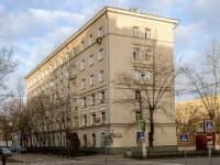Danilovsky district,  , house 11. office building