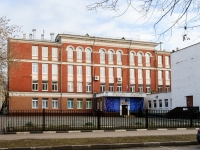 Danilovsky district,  , house 15. lyceum