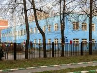 Danilovsky district,  , house 19. nursery school
