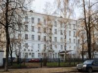 Danilovsky district,  , house 26. governing bodies