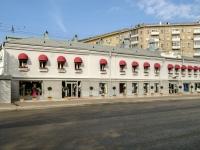 Даниловский район, улица Павла Андреева, дом 23. магазин