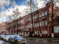 Danilovsky district,  , house 27 с.1. office building