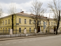 Danilovsky district,  , house 25 с.21. office building