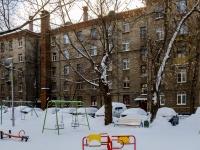 Danilovsky district, Trofimov st, 房屋7