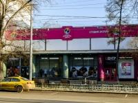 ,  , house 59 к.1А. 商店