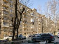 ,  , house 2 к.5. 公寓楼