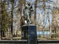 улица Восточная. памятник Футболисту Эдуарду Стрельцову