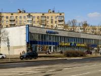 ,  , house 12 к.2. 超市