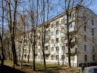 ,  , house 20 к.2. 公寓楼