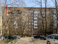 ,  , house 20 к.3. 公寓楼