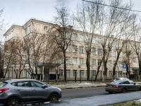 Донской район, Тульский 2-й переулок, дом 4. университет Московский городской педагогический университет