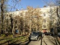 ,  , house 21 к.5. 公寓楼