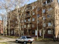 ,  , house 21 к.9. 公寓楼