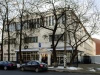 ,  , house 2 с.6. university