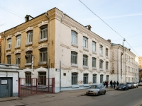 ,  , house 2 с.5. university
