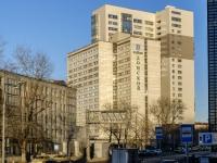 , Vavilov st, 房屋 2. 公寓楼