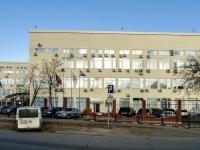 Донской район, улица Вавилова, дом 5 к.3. офисное здание