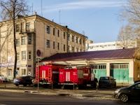 Донской район, улица Донская, дом 30. офисное здание