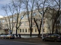 Донской район, улица Донская, дом 37. офисное здание