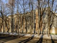 Донской район, улица Донская, дом 43. больница Научно-практический психоневрологический центр им. З.П. Соловьева