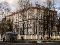 Донской район, улица Донская, дом 43 с.5. больница Научно-практический психоневрологический центр им. З.П. Соловьева