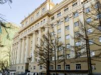 , st Ordzhonikidze, house 3. university