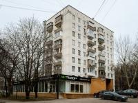 , st Ordzhonikidze, house 6/9. Apartment house