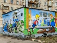 , st Ordzhonikidze, house 7 с.2. service building