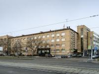 , st Ordzhonikidze, house 10. office building