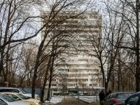 Донской район, Орджоникидзе ул, дом 14