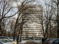 , st Ordzhonikidze, house 14. Apartment house