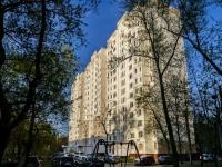 ,  , house 5А к.1. 公寓楼