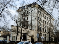 Moscow, , Shukhov st, house 14