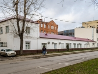 Moscow, , Shukhov st, house 14 с.6