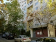 Moscow, ,  , house53