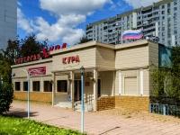 """улица Кантемировская, дом 14. ресторан """"КУРА"""""""